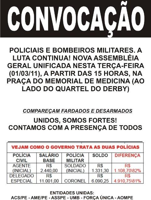 Militares de pernambuco lutam por isonomia com PC-PE