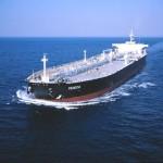 Ente na Marinha Mercante