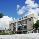 Termina nesta quinta feira das profissões da UFRPE