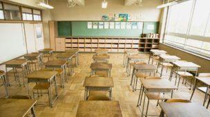 Toritama abre seleção para área de educação.